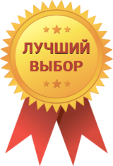"""В Николаеве, управляющая компания """"Центральный1"""", предложила свои услуги собственникам многоквартирных домов (ОСМД)"""